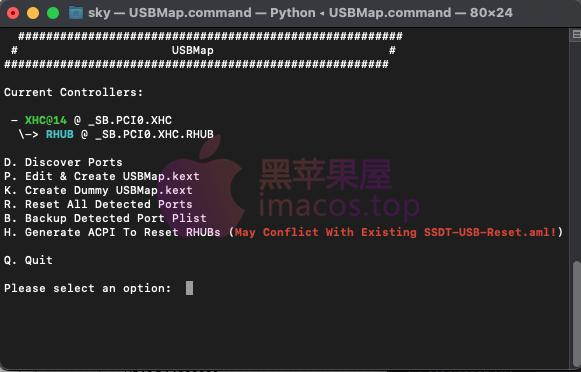 《使用USBMAP工具制作自定义USB3.0端口》